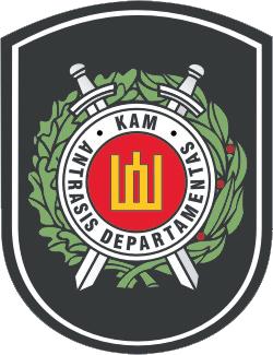 Antrasis operatyvinių tarnybų departamentas prie Krašto apsaugos ministerijos