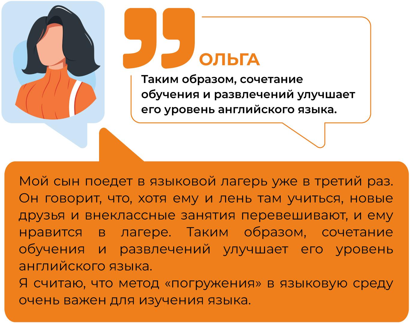 atsiliepimas-ru